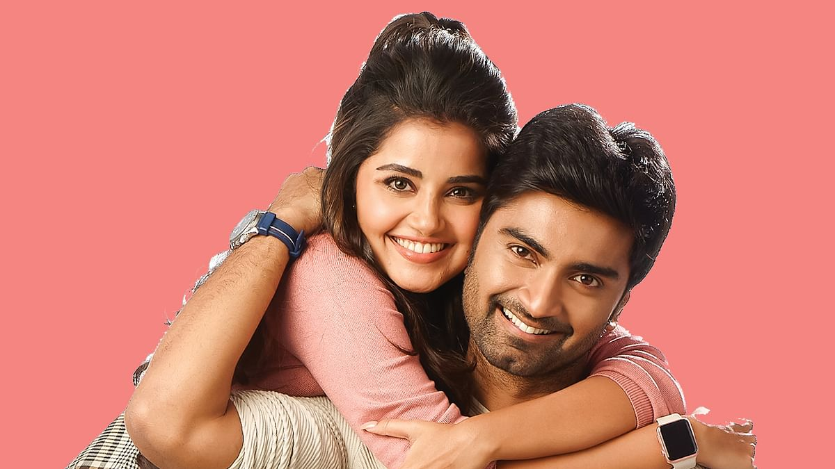 நிவேதா தாமஸ் - அதர்வா