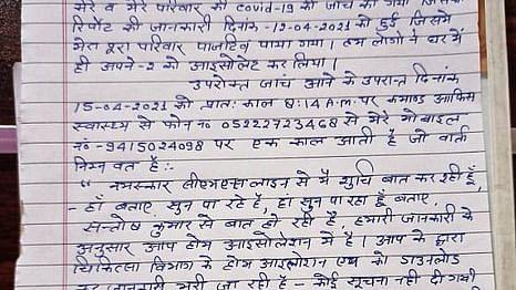 யோகி ஆதித்யநாத்துக்கு சந்தோஷ் எழுதியுள்ள கடிதம்