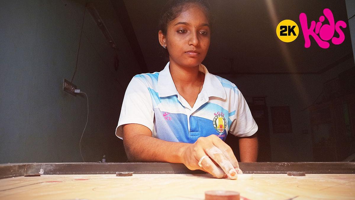 அம்ஷவர்த்தினி