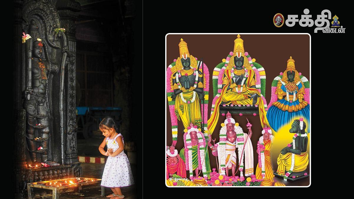 ராமநாம மகிமை
