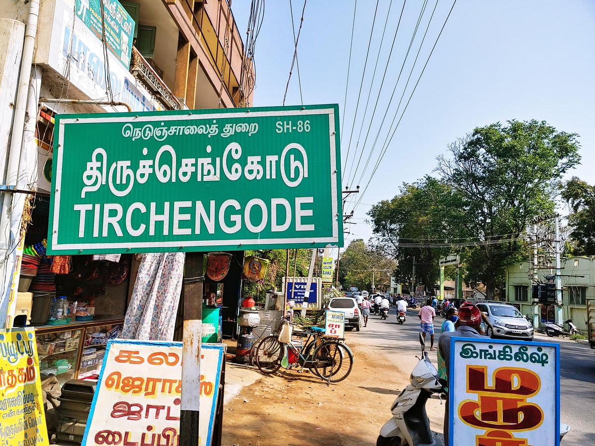 நாமக்கல்: 14 வயது சிறுமிக்கு நடந்த பாலியல் கொடூரம்! - உறவினர் உள்ளிட்ட 11 பேர் கைது
