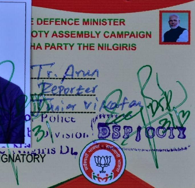 bjp id card
