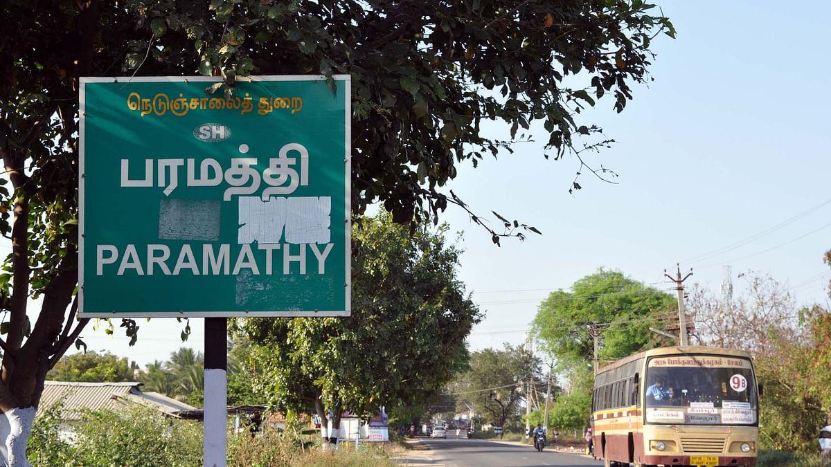 பரமத்தி