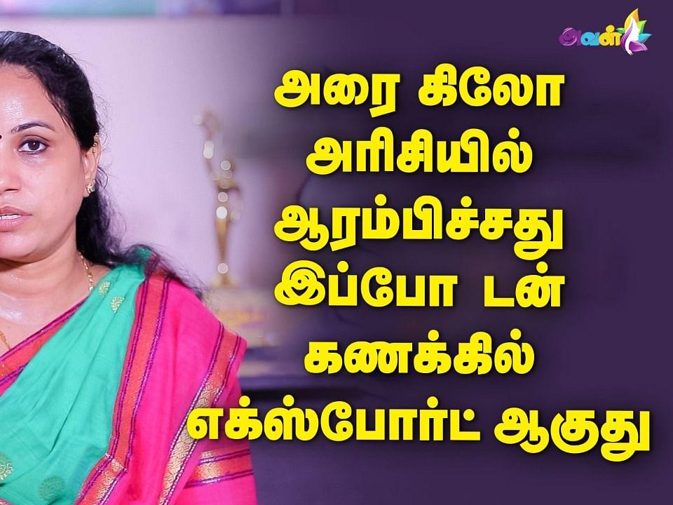 கணவரின் கனவை நிஜமாக்கும் தனி ஒருத்தி! - சாதித்த `மண்வாசனை' மேனகா | Success Story
