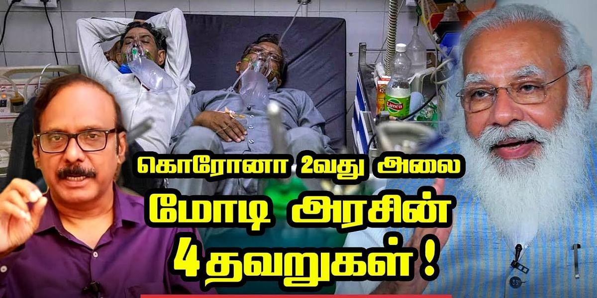 Dr.Ravindranath Explains