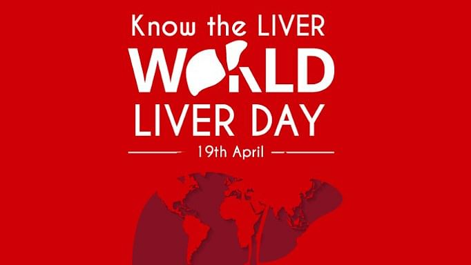World liver day - கல்லீரல்