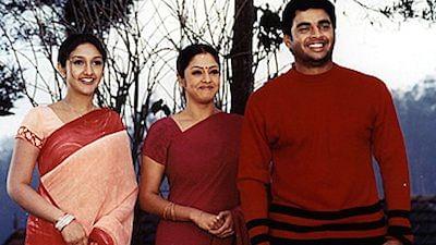 Priyamana thozhi