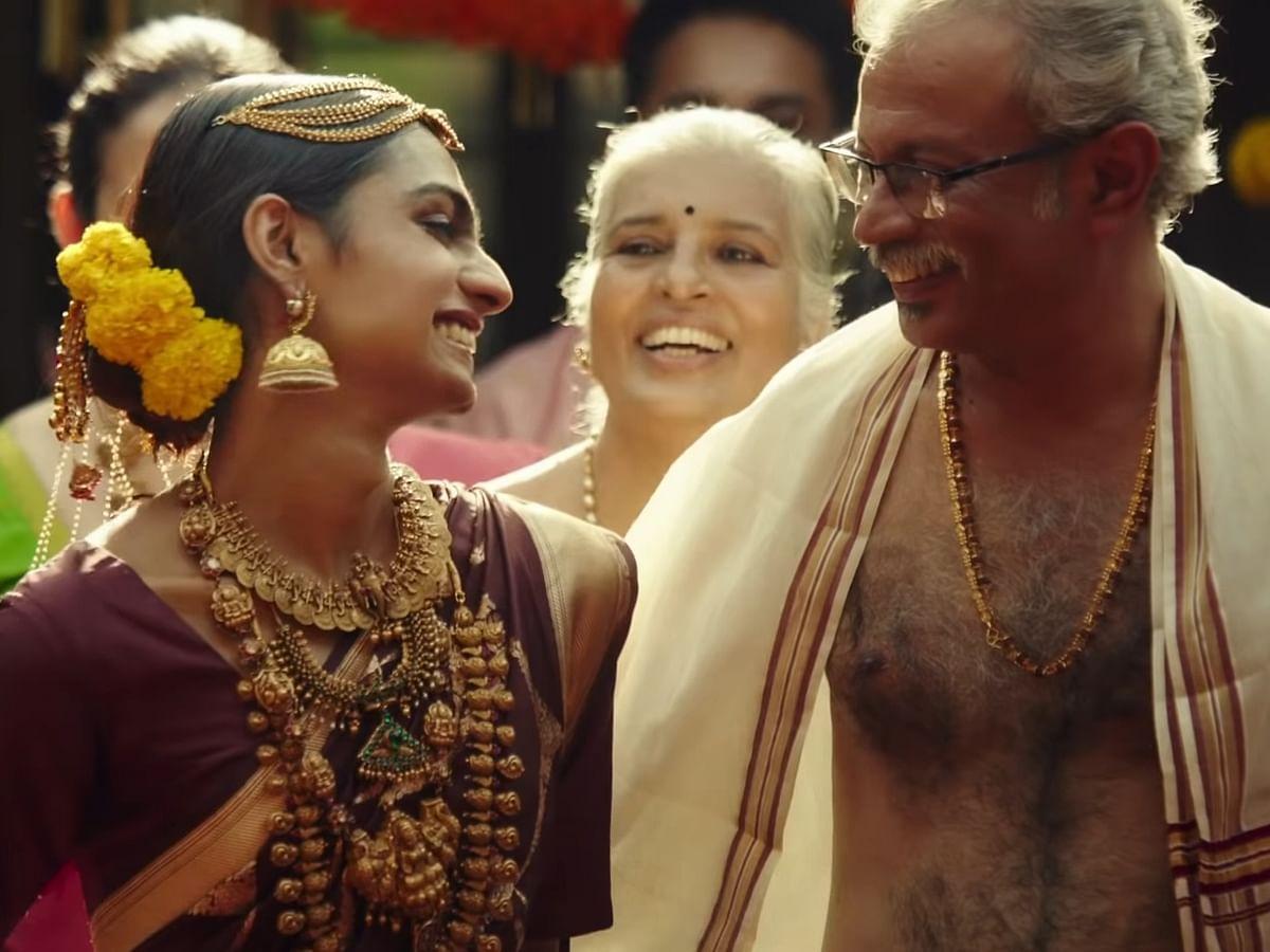 Bhima jewellery விளம்பரமும், சமூக மாற்றமும்... உண்மையான அன்பு என்பது அப்படியே ஏற்றுக் கொள்வதுதானே!