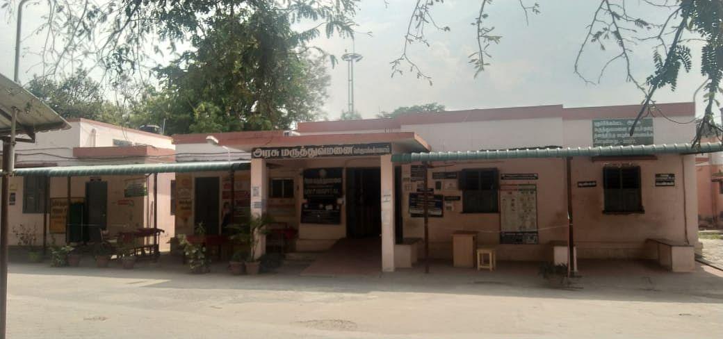 பெரியநாயக்கன்பாளையம் அரசு மருத்துவமனை