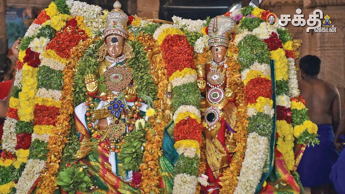 சித்திரை திருவிழா