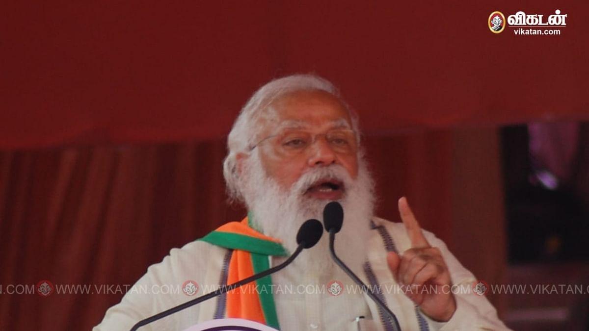 கன்னியாகுமரியில் பேசிய பிரதமர் நரேந்திரமோடி