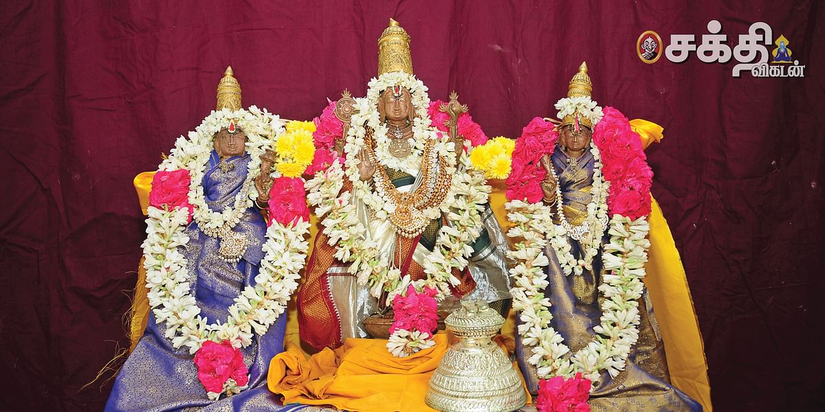சுந்தரராஜப் பெருமாள்
