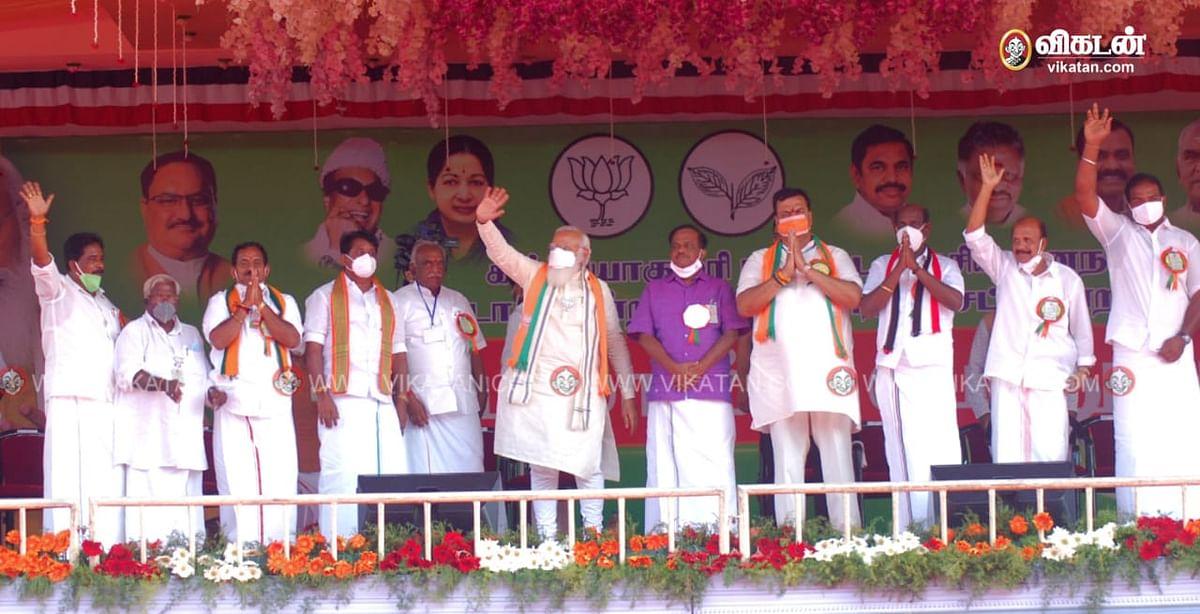 பிரசாரக் கூட்டத்தில் பிரதமர் மோடி