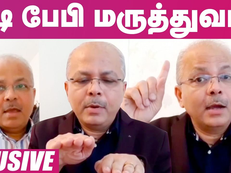 Exclusive: Rowdy Baby பாடலை Again Trend ஆக்கிய Doctor Baskar Interview