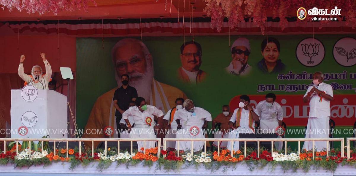 பிரசாரக் கூட்டத்தில் பேசும் மோடி
