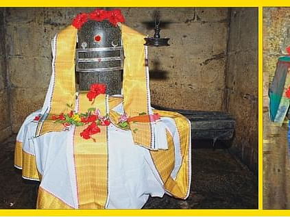 கோகர்ணேஸ்வரர்
