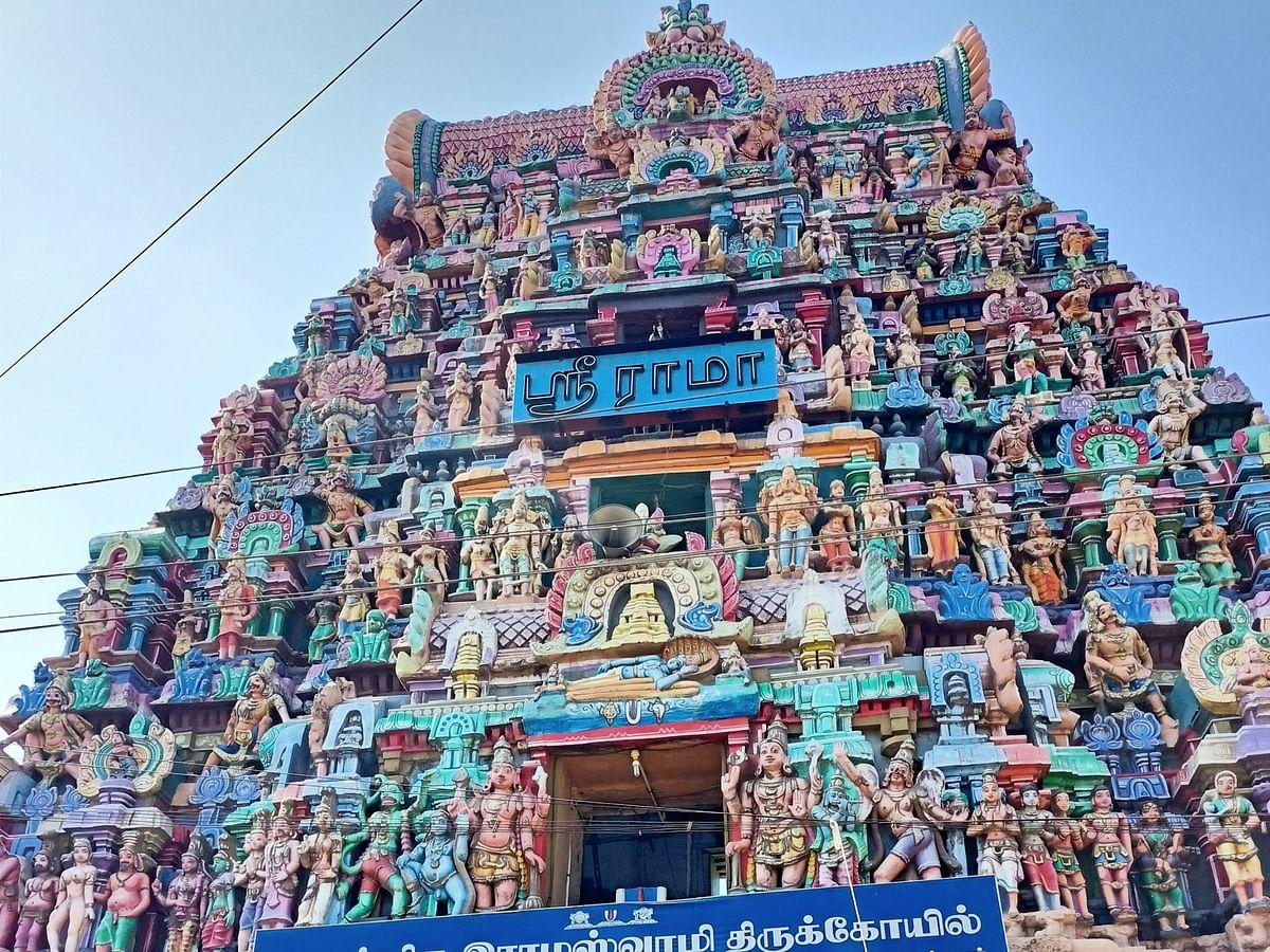 தென்னக அயோத்தி - ராமசாமி திருக்கோயில்