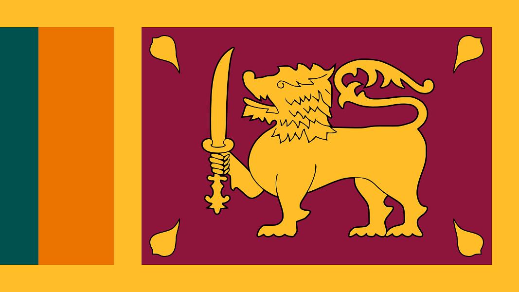 இலங்கை