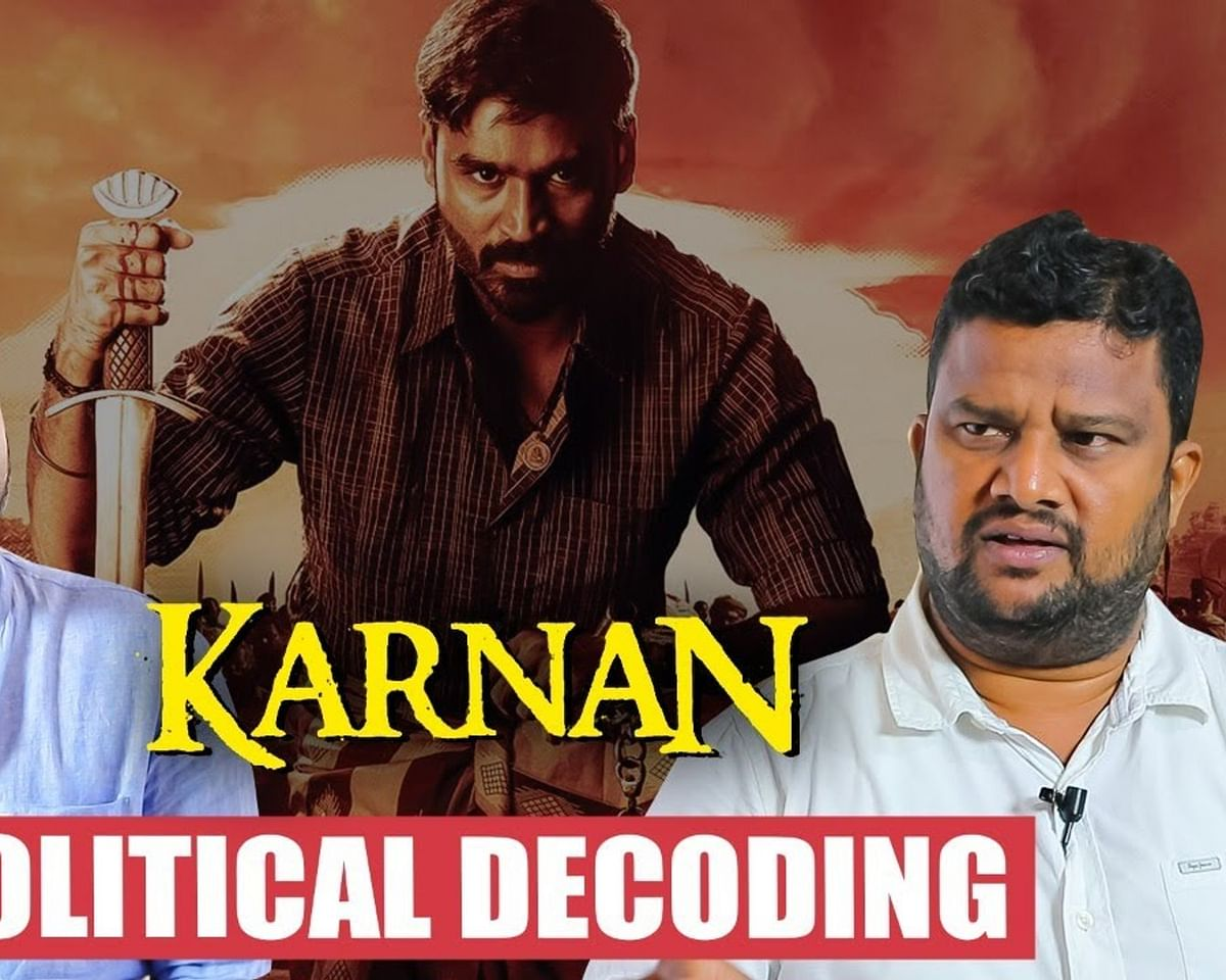 Karnan Movie Decoding