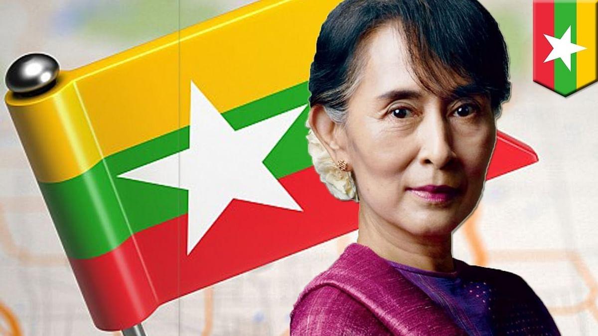 ஆங் சான் சூகி - மியான்மர்