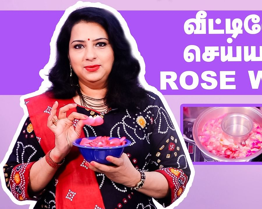 Vasundhara rose water making