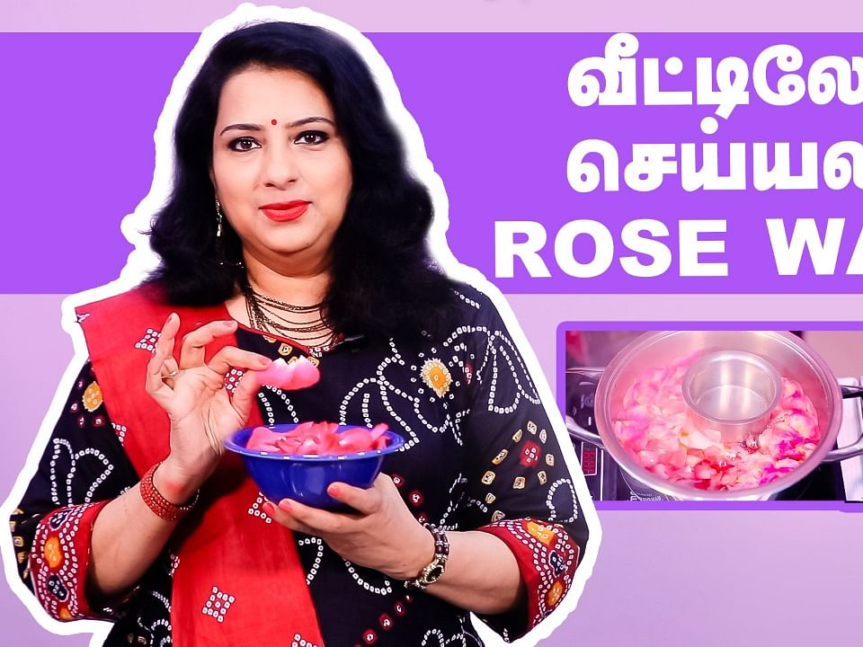 How to Make Pure Rose Water at Home? 100% Natural|Rose Toner|Say Swag