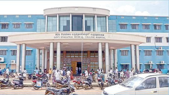 சிவகங்கை அரசு மருத்துவக் கல்லூரி