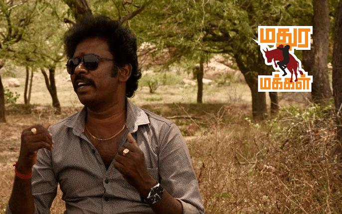 """மதுர மக்கள்: """"நான் பிக்பாஸுக்குப் போகணும்னா இந்த 2 பேர் கண்டிப்பா வரணும்!""""- ராமர் அட்ராசிட்டீஸ்!"""