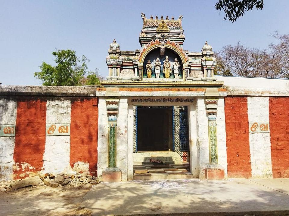 திருவாதவூர் மாணிக்க வாசகர் கோயில்