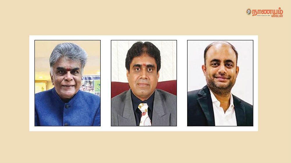 ஏ.சக்திவேல்,  ராஜா  எம்.சண்முகம், எஸ்.ராமச்சந்திரன்