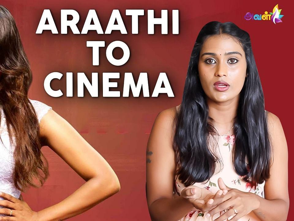 """``என்ன ஸ்கெட்ச் போட்டு தூக்கிட்டாங்க!"""" - Araathi Poornima Interview"""