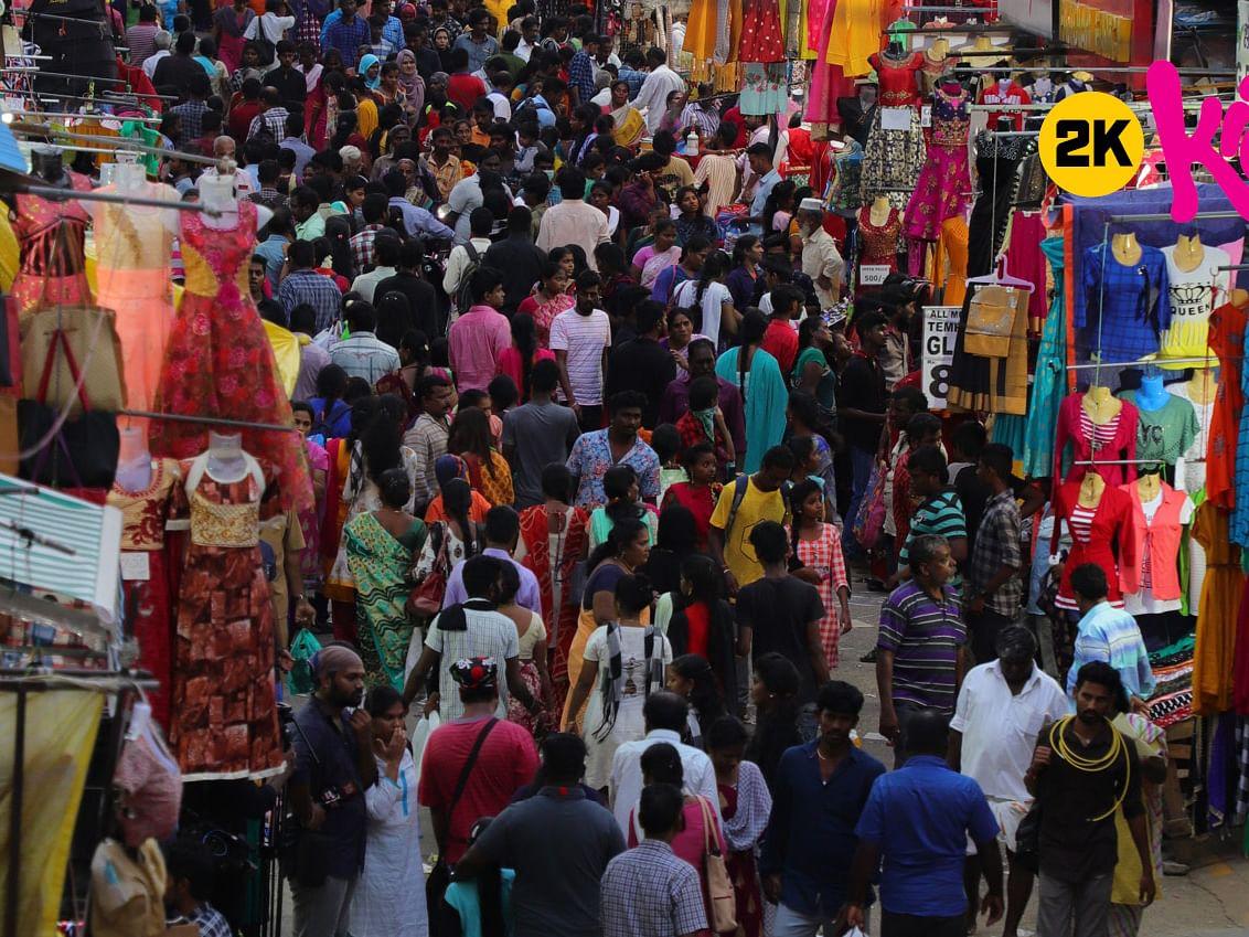 2K kids: ஷாப்பிங் ஏரியாவில் காலேஜ்... தினம் தினம் திருவிழா!