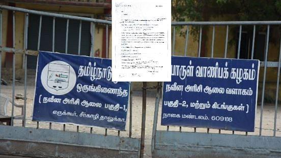 கொரோனா நிவாரணத் தொகுப்பு: