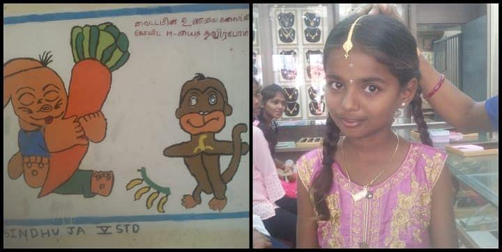 சிந்துஜா மற்றும் அவர் வரைந்த ஓவியம்.