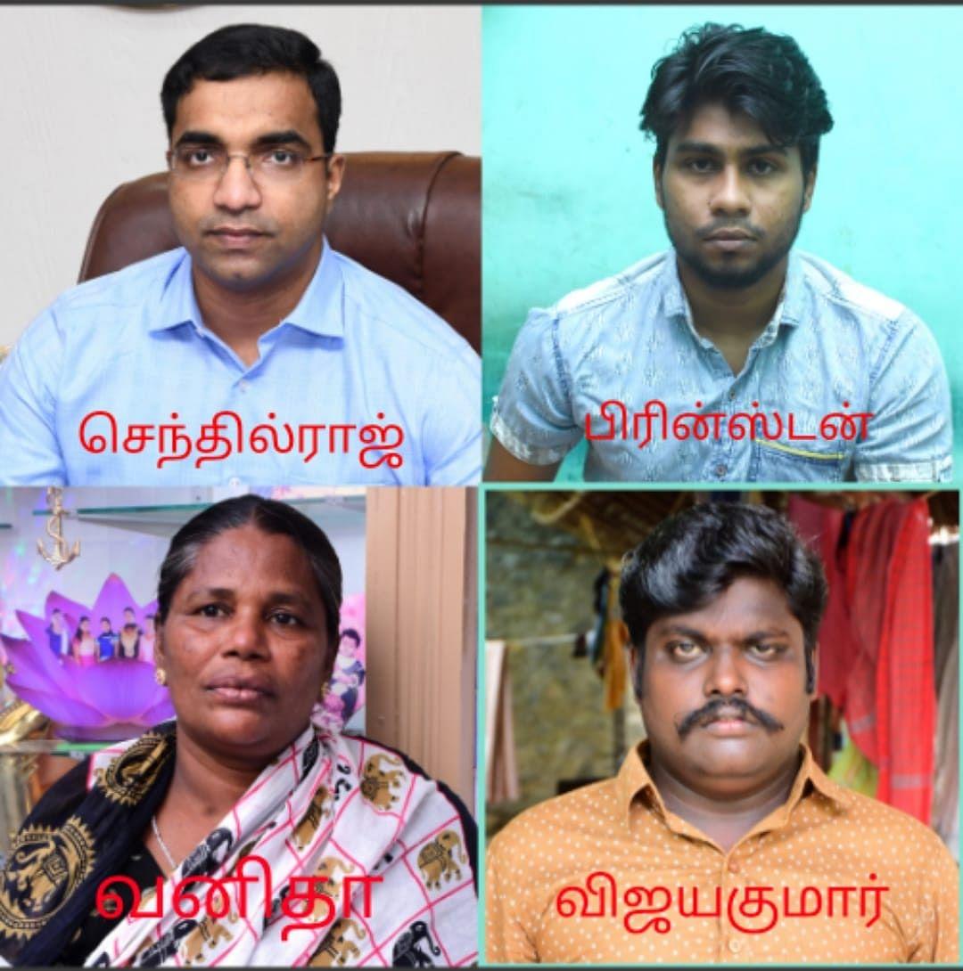 ஆட்சியர் செந்தில்ராஜ், பிரின்ஸ்டன், வனிதா, விஜயகுமார்