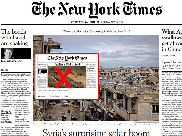 முதலை படம்:'தி நியூயார்க் டைம்ஸ்' நாளிதழில் மோடி குறித்த வெளியானதாக வைரலான படம் உண்மைதானா?#FactCheck
