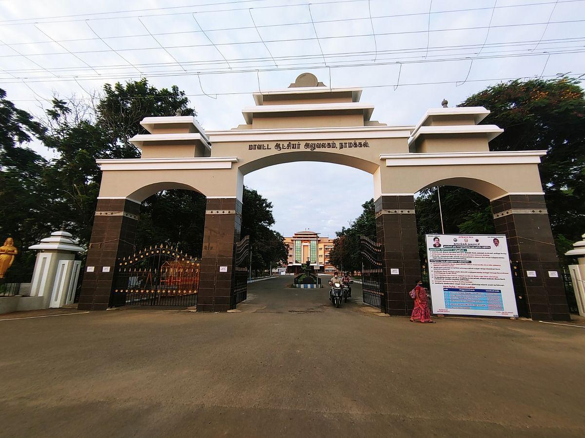 நாமக்கல் மாவட்ட ஆட்சியர் அலுவலகம்