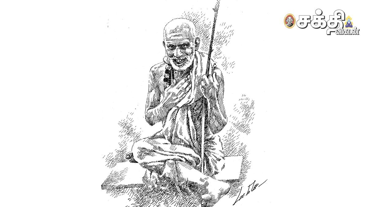 மகாபெரியவா