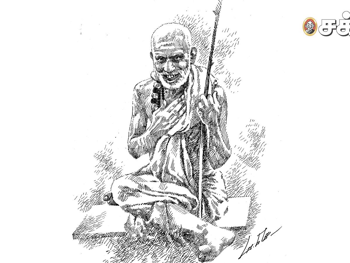 'சந்த்ரிகாமௌலியான குருநாதரை நமஸ்கரிக்கிறேன்'