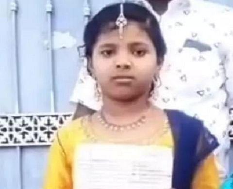 சிறுமி ஆகிலா