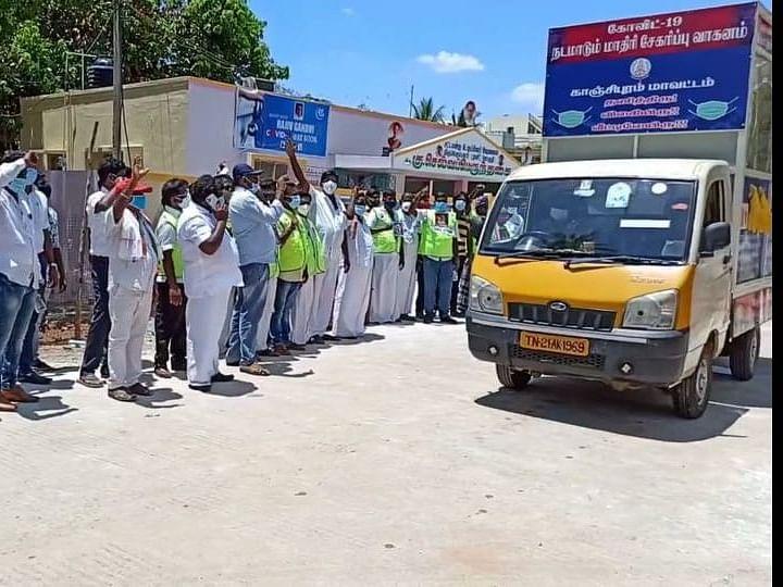 கொரோனா வார் ரூம் - ஸ்ரீபெரும்புதூர்
