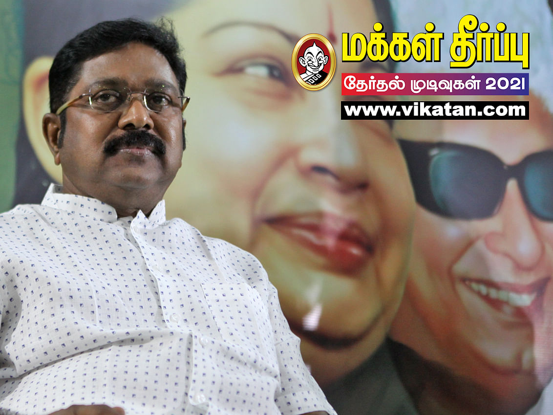 `கயத்தாறு கொடுத்த தெம்பு..?!' - தினகரனைக் கைவிட்ட கோவில்பட்டி #TNelections2021