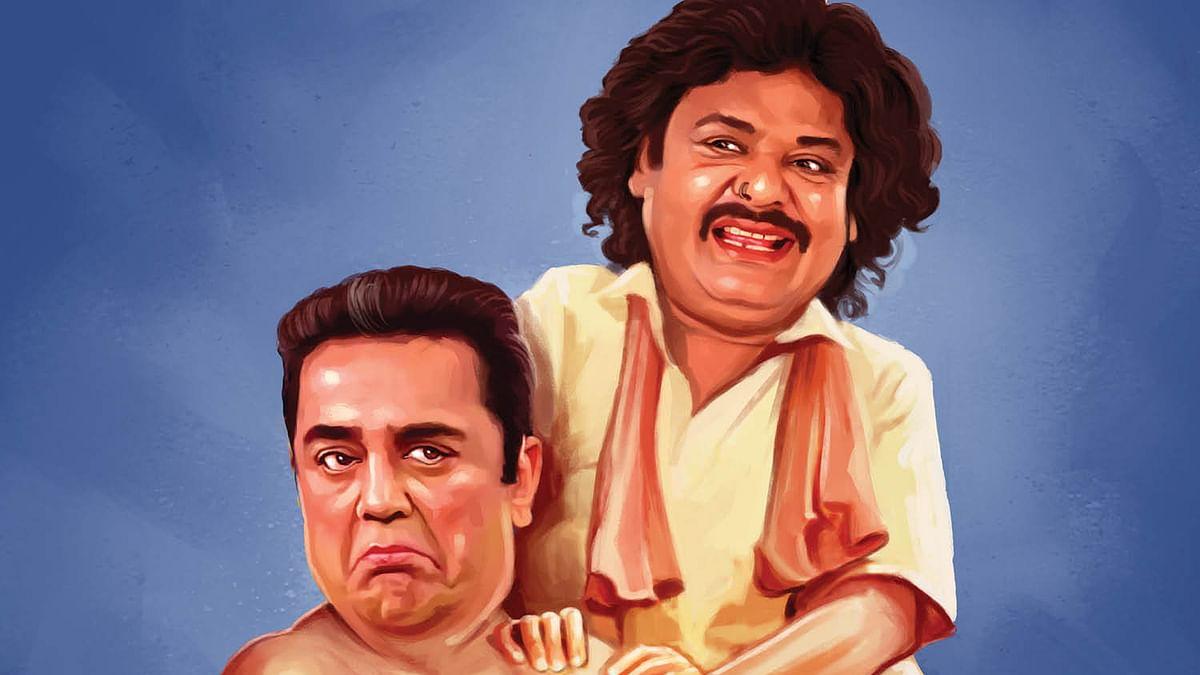 கமல் - மன்சூர் அலிகான்