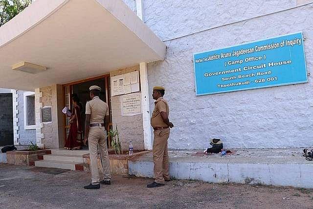 ஒருநபர் ஆணைய விசாரணை முகாம் அலுவலகம்
