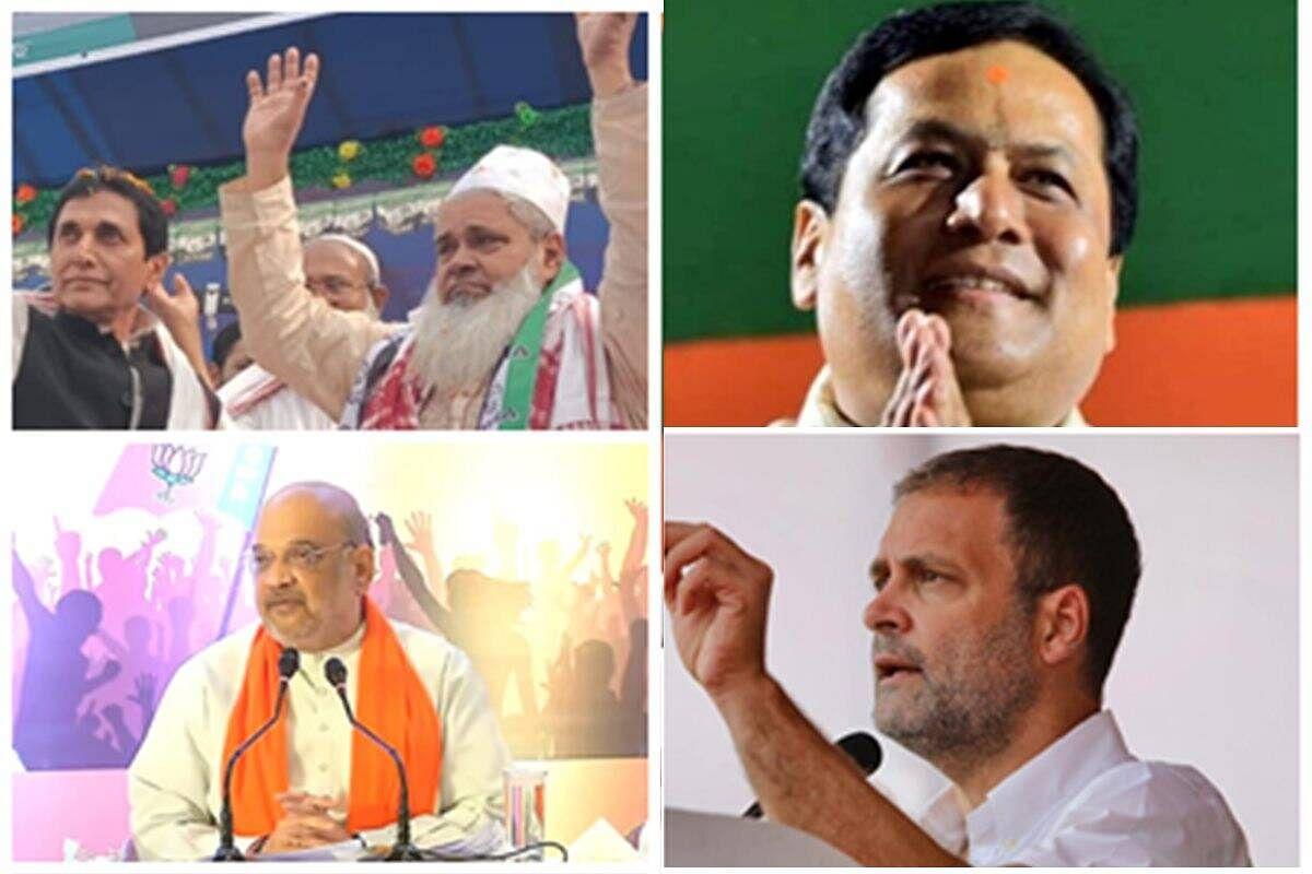 அசாம் சட்டசபைத் தேர்தல்