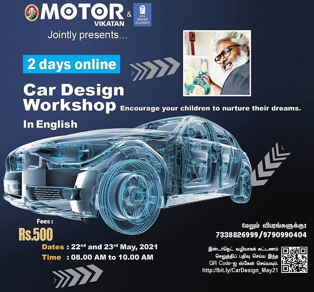 Car Design Workshop 22 and 23 May 2021