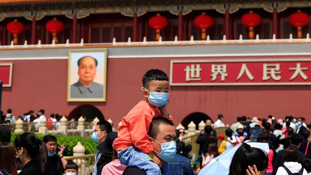 Chinese Children - Parents