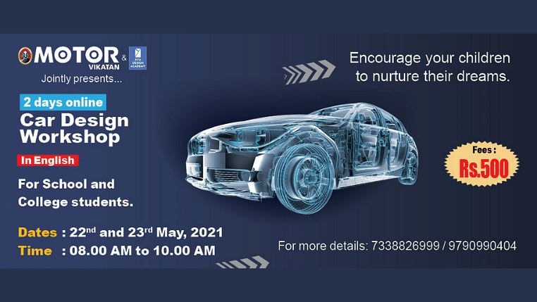 Car Design Workshop May 2021
