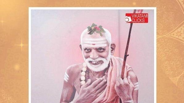 மகாபெரியவா ஜயந்தி விழா...