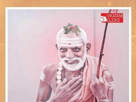 மகாபெரியவா ஜயந்தி: அனுஷத்தில் அவதரித்த அற்புதர்... வாழ்வில் இனிமையைப் பெருகச் செய்பவர்!